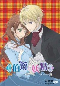Граф и Фейри / Hakushaku to Yousei / Count and Fairy
