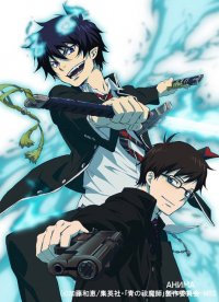 Синий Экзорцист / Ao no Exorcist / Blue Exorcist