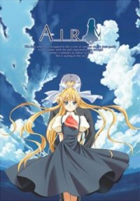 Высь - Фильм / Gekijouban Air / Air the Movie