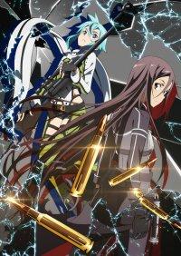 Мастер Меча Онлайн [Сезон-2] / Sword art Online-II