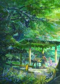 Сад изящных слов / Kotonoha no Niwa