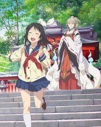 Азбука любви и два волшебных слова / Inari, Konkon, Koi Iroha