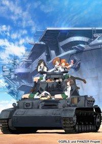 Девочки и танки / Girls und Panzer
