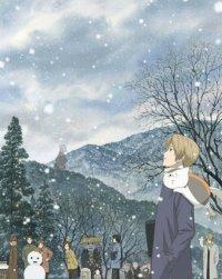 Тетрадь дружбы Нацумэ / [Сезон-2] / Natsume Yuujinchou