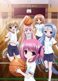 Баскетбольный клуб / Rou Kyuu Bu