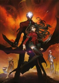 Судьба: Ночь Прибытия - Мечей бесконечных край / FateStay Night Unlimited Blade Works