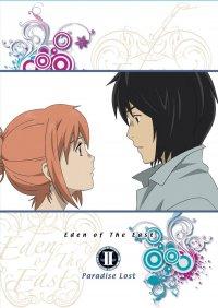 Восточный Эдем / фильм второй / Higashi no Eden: Gekijouban II Paradise Los ...
