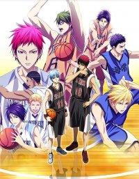 Баскетбол Куроко / [Сезон-3] / Kuroko's Basketball