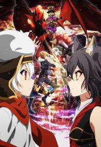 Война красного дракона / Chaos Dragon: Sekiryuu Seneki