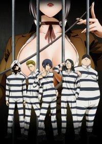 Школа строгого режима / Prison School