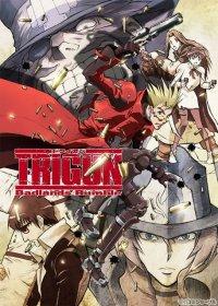 Триган: Переполох в пустыне / Trigun: Badlands Rumble