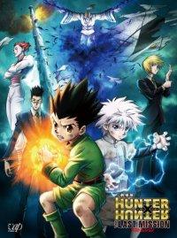 Охотник х Охотник / Фильм второй / Gekijouban Hunter x Hunter: The Last Mission