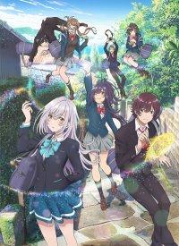 Из завтрашнего дня разноцветного мира / Irozuku Sekai no Ashita kara