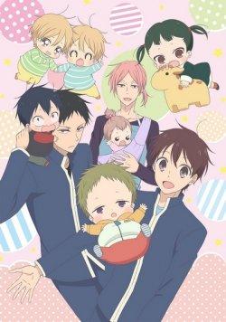 Школьные няньки / Gakuen Babysitters