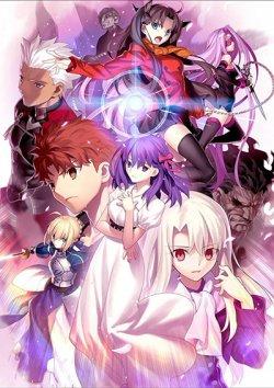 Судьба: Ночь схватки. Прикосновение небес / фильм первый / Gekijouban Fate: ...