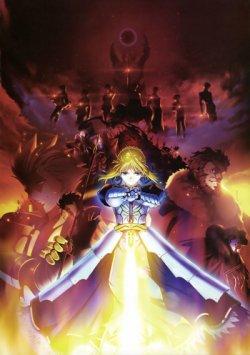 Судьба: Начало / [Сезон-1] / Fate/Zero
