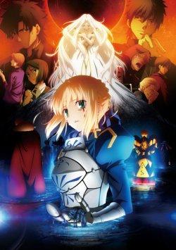 Судьба: Начало / [Сезон-2] / Fate/Zero II