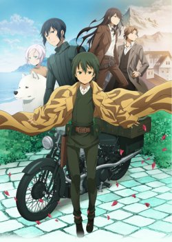 Путешествие Кино: Прекрасный мир / [Сезон-1] / Kino no Tabi: The Beautiful  ...