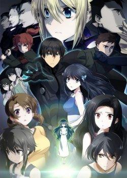 Непутевый ученик в школе магии / Фильм / Mahouka Koukou no Rettousei Movie
