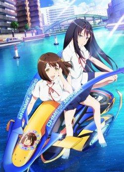 Реактивные девушки Кандагавы / Kandagawa Jet Girls