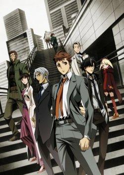 Специальный отдел криминальных расследований: Токунана / Keishichou Tokumu  ...