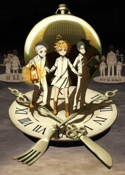 Обещанный Неверленд / [Сезон-1] / Yakusoku no Neverland