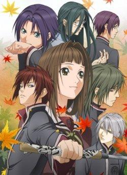 Багровые Осколки / [Сезон-2] / Hiiro no Kakera Dai Ni Shou