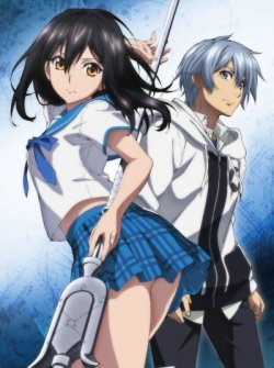 Удар крови IV / Strike the Blood IV