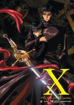Икс / X
