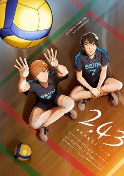 2.43: Волейбольный клуб старшей школы Сэйин / 2.43: Seiin Koukou Danshi Volley-bu