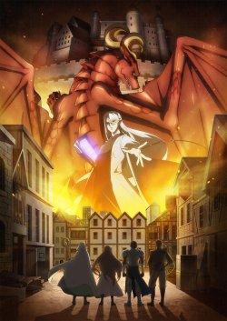 Дракон в поисках дома / Dragon, Ie wo Kau