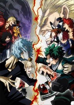 Моя геройская академия 3 / [Сезон-3] / Boku no Hero Academia 3