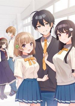Романтическая комедия, в которой подруга детства ни за что не проиграет / Osananajimi ga Zettai ni Makenai Love Comedy