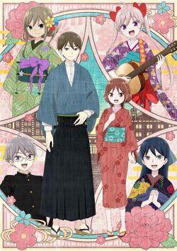 Сказка о девушке эпохи Тайсё / Taishou Otome Otogibanashi