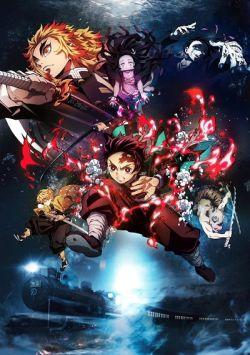 Клинок, Рассекающий Демонов: Бесконечный Поезд / Фильм / Kimetsu no Yaiba Movie: Mugen Ressha-hen